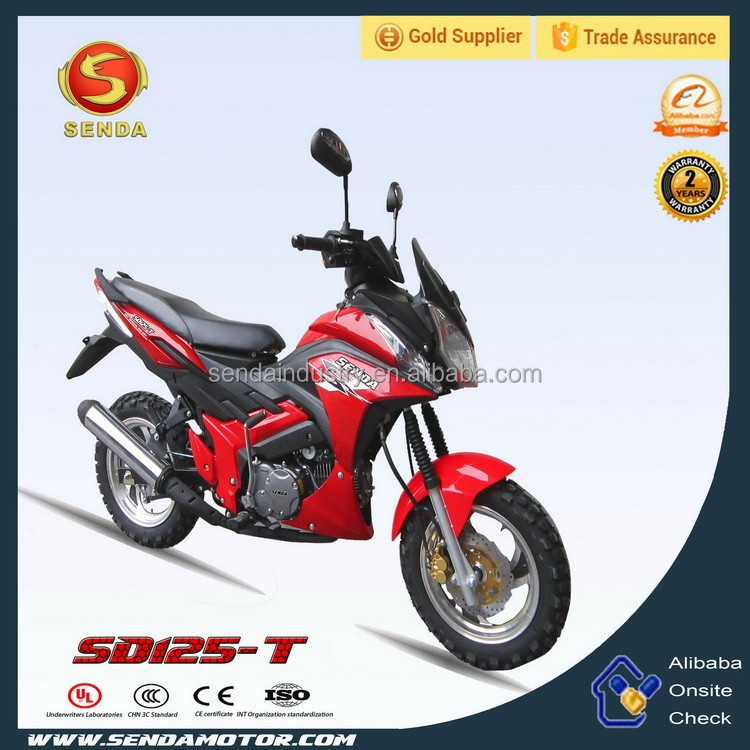 Cheap Gas Moped CUB Motorcycle 125CC SD125-T