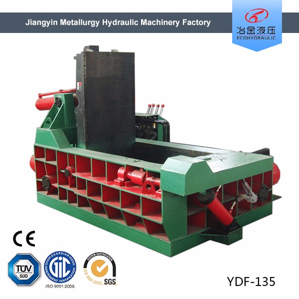 best sell auto ferrous scrap metal baler