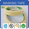 Good quality Masking tape for decoration