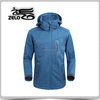 Softshell Jacket: Micro fleece bonded Softshell Jacket