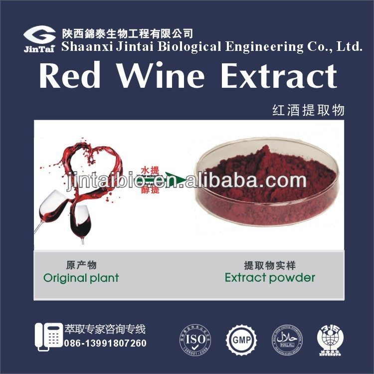 red wine extract 30% antioxidant