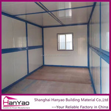 China Alibaba Mobile/Portable Modular House/Room/Office/Toilet/Shipping Container House For Sale