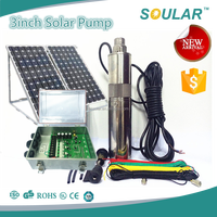 2015 New 3 inches Solar 12v dc high pressure pump