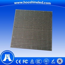 high quality led display module