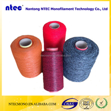 High Quality Discount Sale Polyester Cotton Carpet Yarn