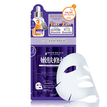 [KFDA] korea QAH facial mask sheet 3 STEP Mask(Tence)