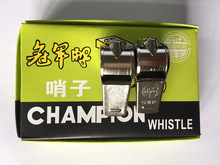 Stainless steel whistle ,metal whistle Type emergency whistle ,cheap whistles