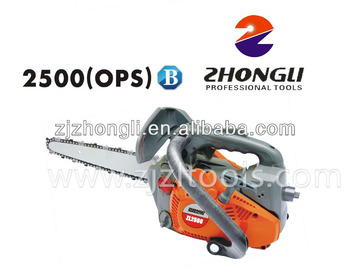 ZL2500 (OPS)B chainsaw 25.4cc 2016