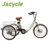 three wheel bicycle with basket rear carrier
