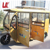 2018 hot sale electric tricycle for passenger e-rickshaw electric tricycle spare parts