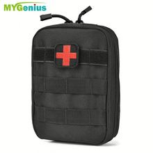 Military medical first aid kit pouch ,WDwvg first aid kits empty bags
