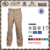 Industry workwear pants trousers UL Certificated NFPA2112 FR Cotton Twill Fabric for FR PPE Workwear