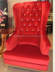 new design high back wing sofa chair lobby decoration royal furniture FC-H001