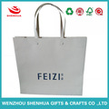 World Best Selling Products Custom Two-dimension Code Paper Bag