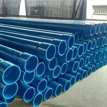 Factory Supplying pvc pipe regrind