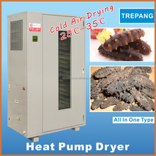 Automatic intelligent control dry fish processing machine/fish dryer/IKE seacucumber heat pump dryer