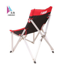 GXS-102 oxford aluminum relax camp chair