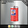China manufacturers um-2 dry cell c size r14 battery 1.5v
