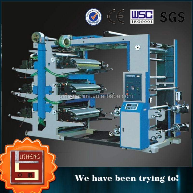 Flexography Printing Machine (Ink Roller System)