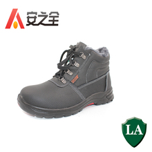 Cheap High Ankle Safety Shoes With Iron Steel Safety Shoes Material For Heated Work Boots