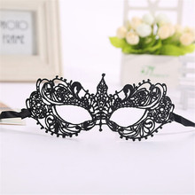 Sexy Black Lace Venetian Mask Masquerade Ball Prom Lace tip shape mask