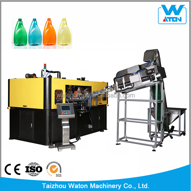 QCS-6000H Hot-filling Automatic Blow Molding Machine With Deflashing