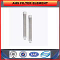 AHS Replace 500-200-06 Threaded Gun Filter Medium 60 Mesh