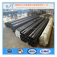 BOAI stainless steel precision seamless steel tube