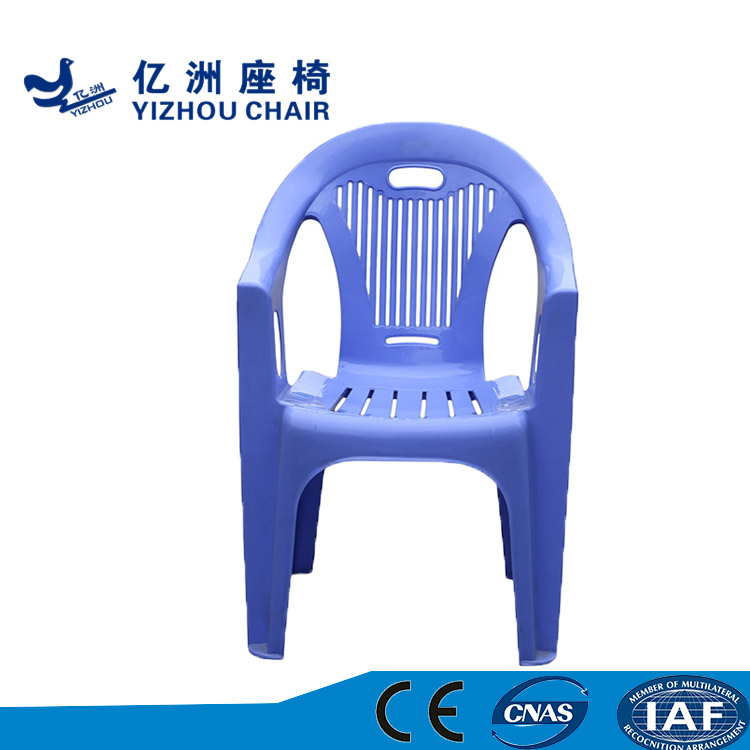 china supplier big rest chair