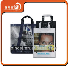 plastic carry bag design for garment
