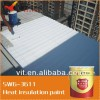 VIT concrete wall heatproof paint,excellent heat proof coating