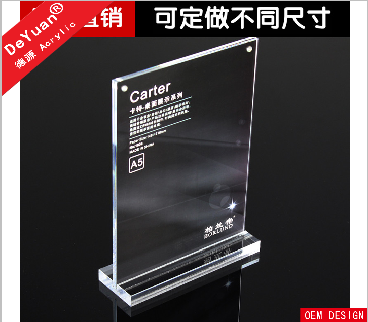 Desktop Picture And Advertising Poster Display Acrylic Stand