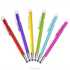 hot sale high quality plastic touch screen stylus pen