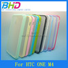 Ultra Slim tpu case For htc one mini m4 Bumper Case, TPU+PC