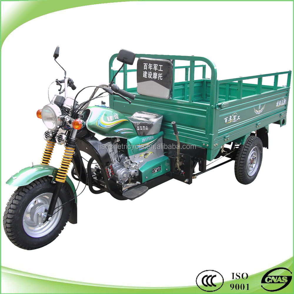 China cheap three wheel gasoline vehicle motorcycle