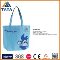 TATA Single Shoulder PP Non-Woven Polyurethane Shopping Bag