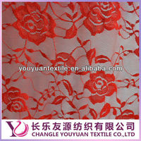 made in china of coral stretch fabric combe-stretch satin with fashion flower lace fabric