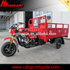triporteur 3 wheel tricycle trike motorcycle for sale 200cc trike motocarga