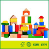 Rubber Building Blocks for Boy