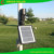 Quality Solar Flag Pole Light with 12LED