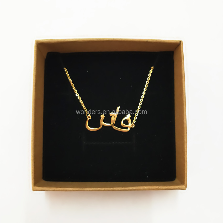 Arabic Name Necklace Personalised Gold Plated Stainless Steel Necklaces <strong>Jewelry</strong>