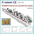 ZH-880BFT-H Box Folding Gluing Machine popcorn box