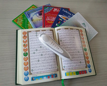 holy quran pen reader with rechargeable battery quran read pen with electronic quran book