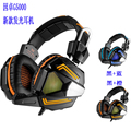 KOTION EACH G5000 Professional 3.5mm PC Gaming Bass Stereo Headset Headphones Earphones Headband with Mic Microphone Noise Isola