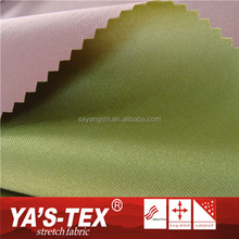 Wholesale Quick Dry Jacquard Weave Polyester 3 Layers Functional Fabric With TPU Membrance