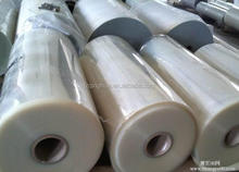 clear rigid PET film/sheet for food packing and printing