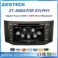 auto radio car dvd for Nissan Bluebird SYLPHY/Sentra dvd radio gps audio player tv RDS BT WIN CE DUALcore