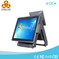 Super strong 15inch aluminum pos systems for high end place