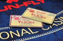 Vignoble whole sale square custom casino poker chips manufacturer of ceramic chip