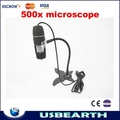 Newest 500X CCD microscope with 8pcs built-in white LED lights